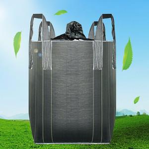 专业生产食品类集装袋、编织袋