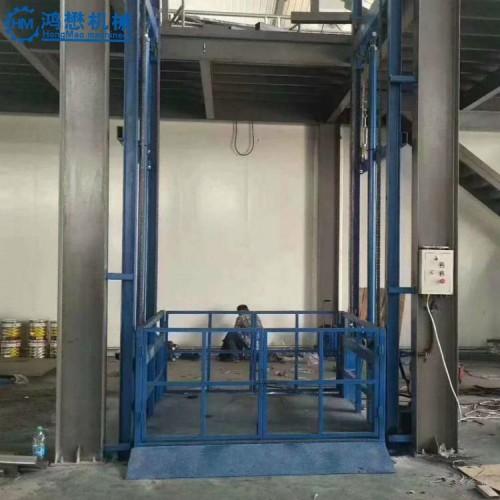 升降货梯载重2吨电动液压物料提升机升降平台