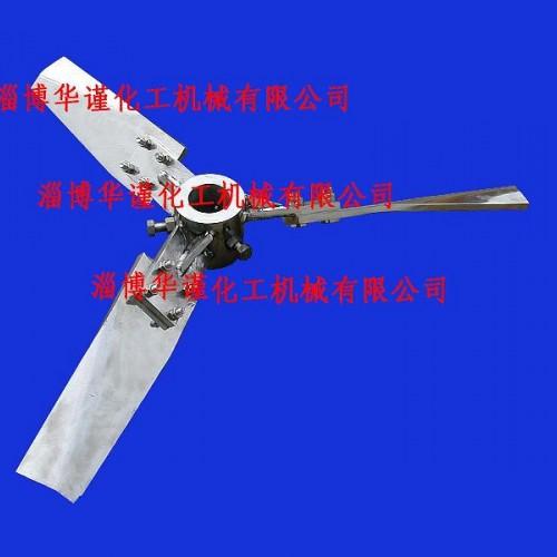 不锈钢非标搅拌器  三叶旋桨搅拌器  搅拌器生产厂家