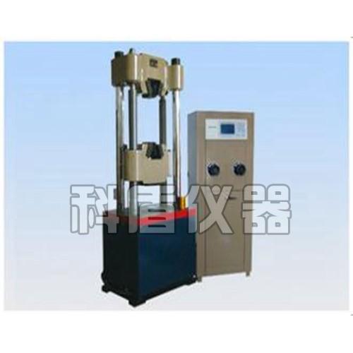 万能压力试验机厂家供应/湖南科盾仪器设备品质保证