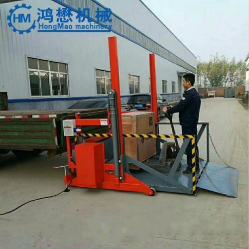 装车升降平台 电动液压升降机 移动式装车机 固定升降机
