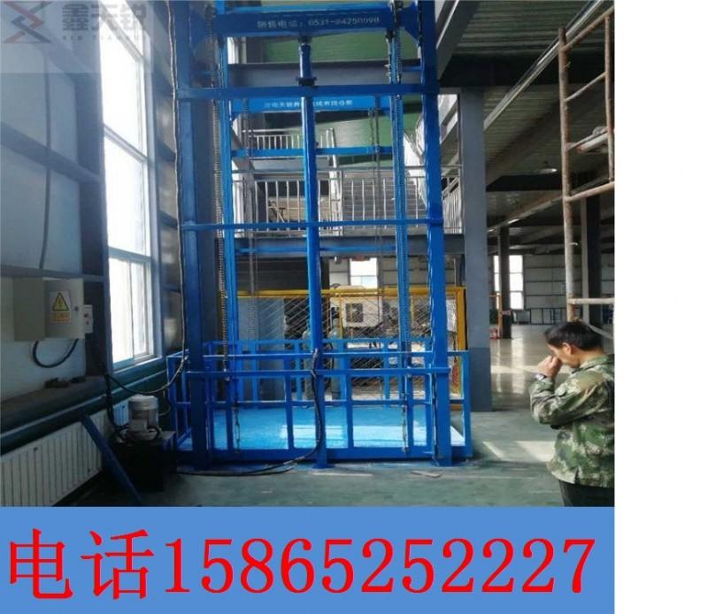 天锐高空液压升降货梯 专业定做导轨升降货梯