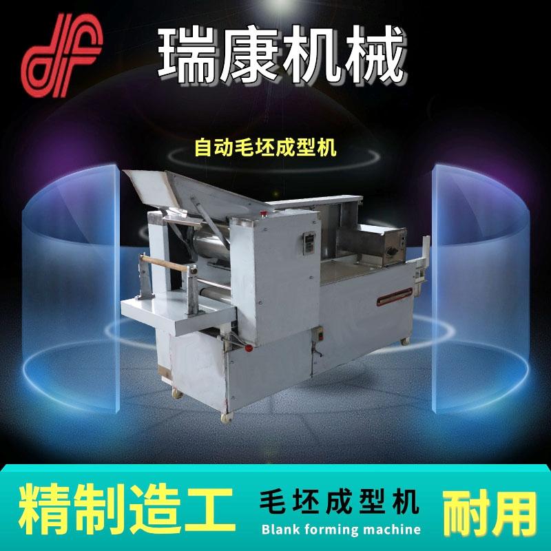 170型压面机厂家直销全自动饺子皮机馄饨皮机