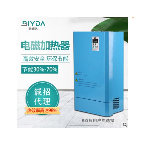 挤出机电磁加热器BYD-P30QS2G8-W3机制木炭加热器