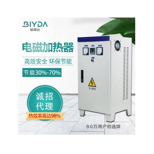 广东电磁感应加热器 电磁变频加热锅炉的优点 60kw