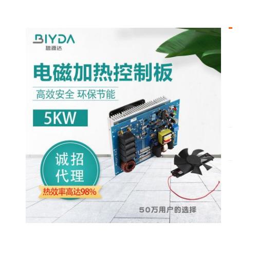 BYD-LN5KW电磁加热控制板 注塑机电磁节能改造
