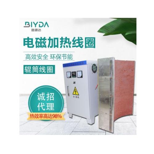 高频感应加热线圈 电磁加热辊报价 辊筒电磁加热器
