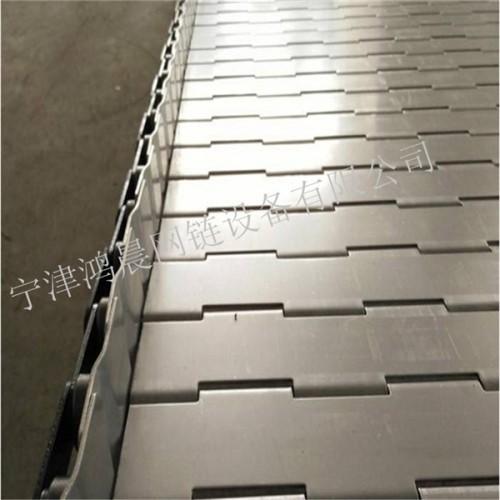 不锈钢冲孔链板A不锈钢冲孔链板价格A不锈钢冲孔链板厂家