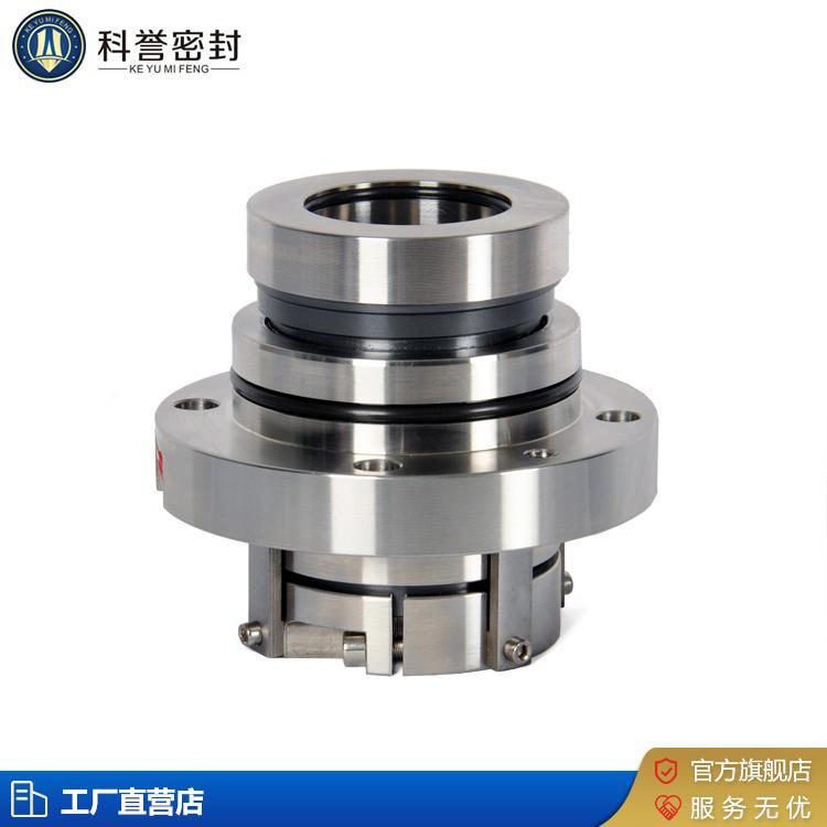 525脱硫泵机械密封厂家HTM双端面集装式