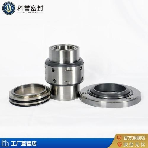 工业泵现货供应厂散装双端面500DT-A70机械密封