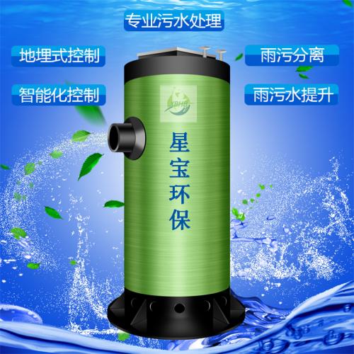 重庆一体化泵站选型参数  星宝环保