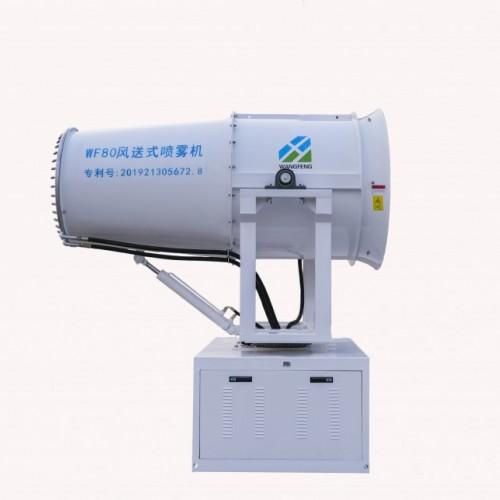 WF80型风送式喷雾机