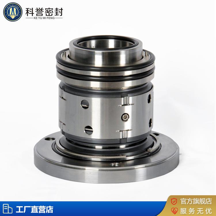 HM74D-100SGB机械密封专业生产DT型脱硫泵机械密封