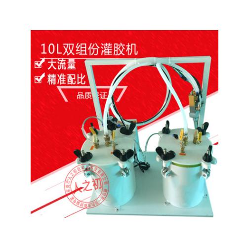 双组份灌胶机 10L20L30L40L AB胶水混合机器人