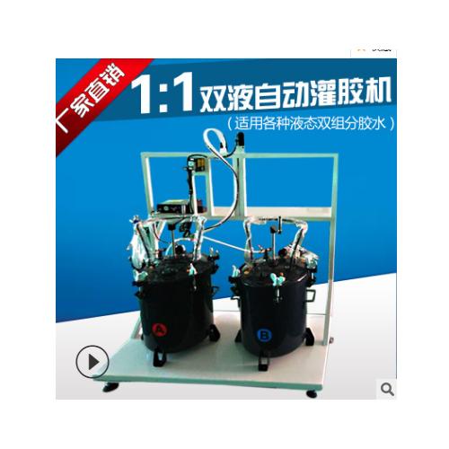 双组份灌胶机ab双液打胶机大流量点胶机电源灌装设备涂层涂胶机