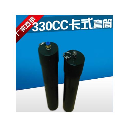 330CC卡式硅胶套筒 A款适配点胶设备配件 硅胶筒点胶针筒