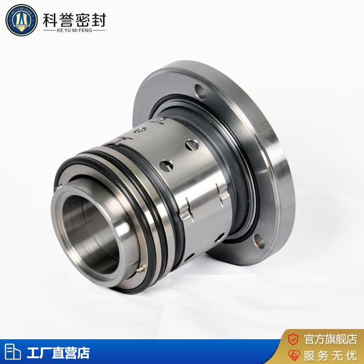 现货供应石家庄工业泵厂HM74D-190SGA/B机械密封