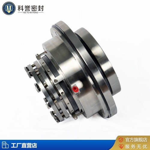 供应襄樊五二五脱硫泵LC700/898Ⅱ机械密封