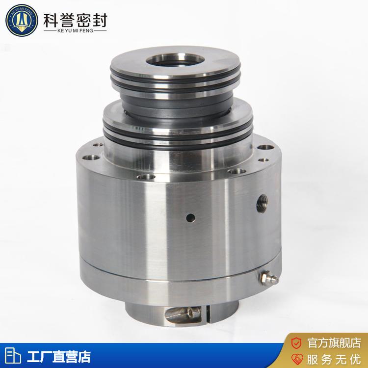 现货1VSF-7.5搅拌器机械密封搅拌器机械密封