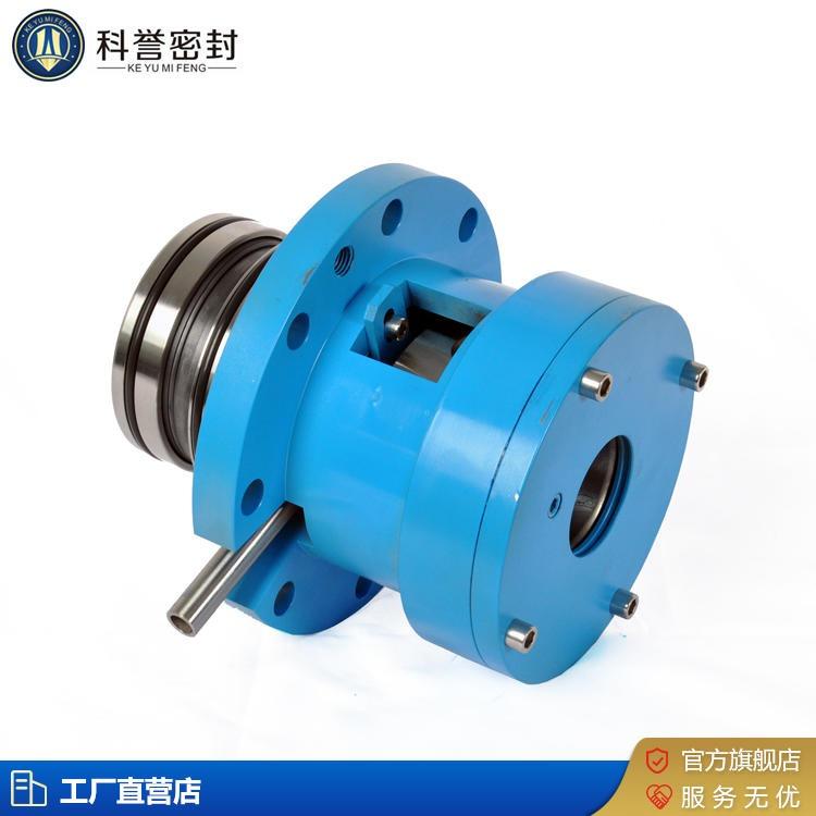 供应德国EKATO搅拌器HWL2060N机械密封件