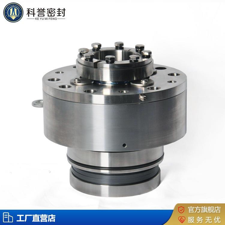现货长城搅拌器CFJ3-11/350机械密封