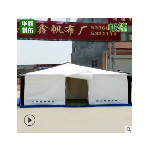 度假村蒙古包帐篷 户外餐饮大型蒙古包 草原大型蒙古包定制
