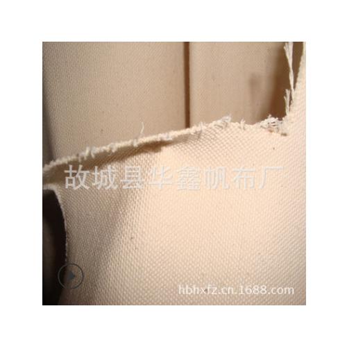 华鑫帆布厂供应绿色加强防水再生帆布 白色帆布 染色帆布