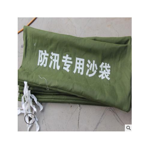 厂家长期现货供应 30*70防汛防雨帆布沙袋 防汛帆布包