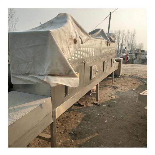 二手化工设备出售二手震动流化床 流化床干燥机