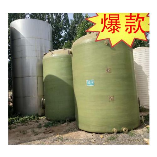 常年出售不锈钢液化石油气储罐报价 浩宇二手设备不锈钢搅拌罐
