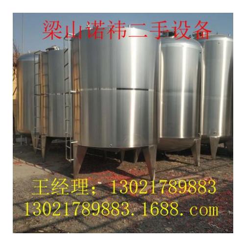 不锈钢储罐二手不锈钢储罐5立方304L材质啤酒储罐家用酒精