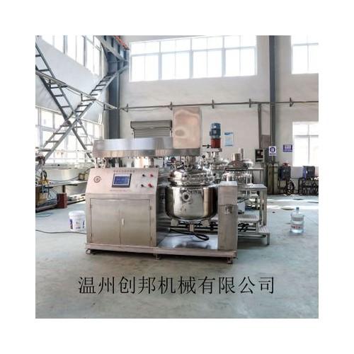 真空均质乳化机组真空高剪切均质乳化机真空混合乳化机组