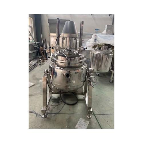 可移动升降乳化机可移动升降式搅拌罐可移动高剪切升降乳化锅