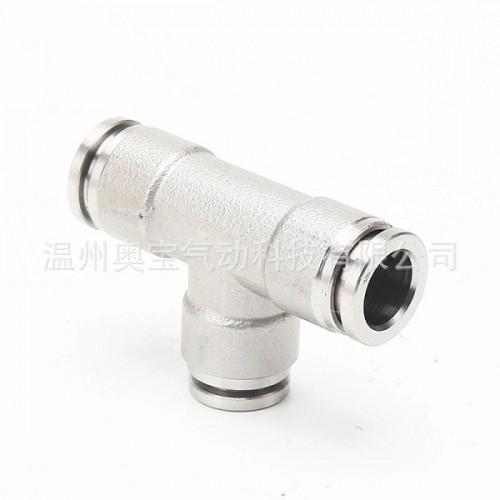 不锈钢三通接头PE4/6/8/10/12软管快插快速T型气嘴