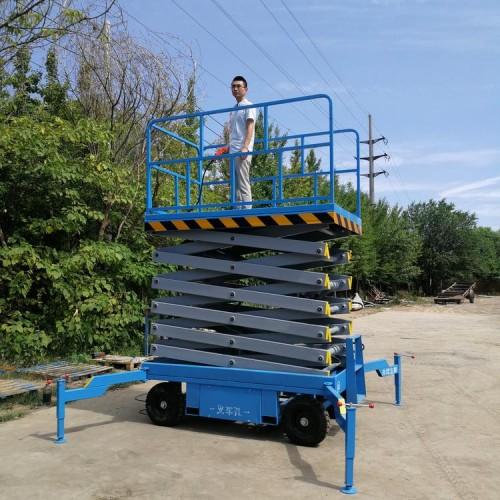 天麒 专业生产 自行式升降机 升降平台 液压升降机