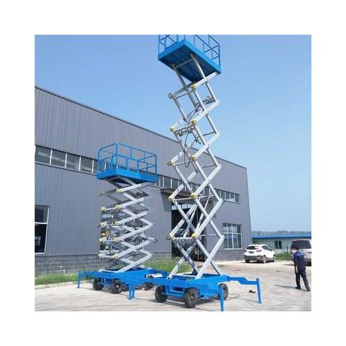 液压升降机   剪叉式液压升降平台   厂家直供  可定制