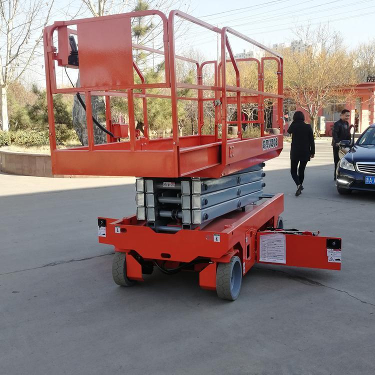 液压升降平台   升降机厂家   剪叉式升降机
