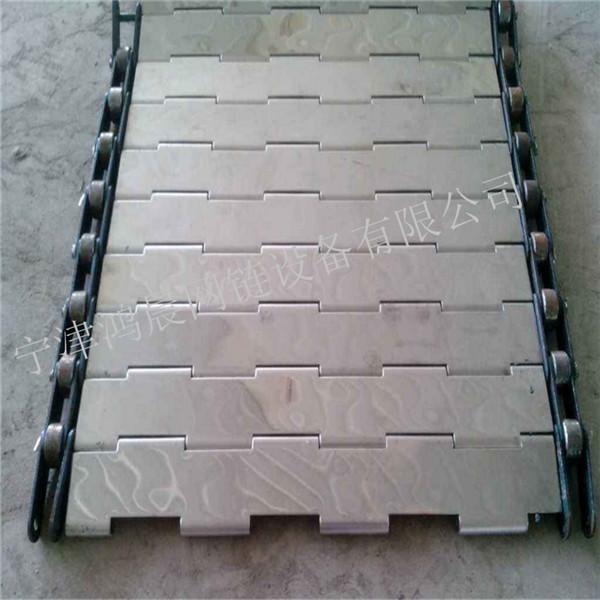 煤矿输送链板A煤矿输送链板定制A煤矿输送链板厂家