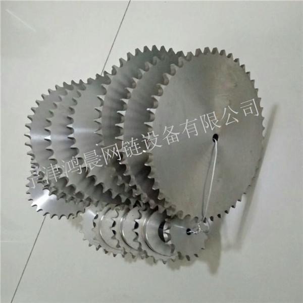 标准孔链轮A标准孔链轮定做A标准孔链轮厂家