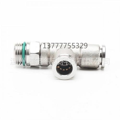 304不锈钢侧螺纹三通可旋转气管快插三通终端接头PD8-02