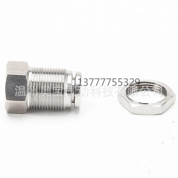 304不锈钢PMF隔板内螺纹快速插接头8气管内牙4分02穿板