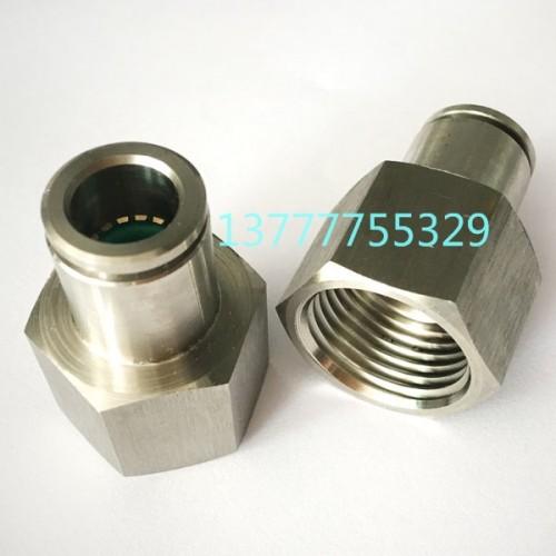 不锈钢内螺纹直通PCF6-0102030气动快插快速接头