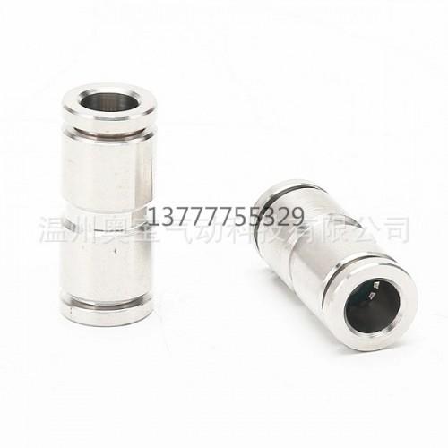 不锈钢气动接头气管高压快速快插直接对接PU468101216