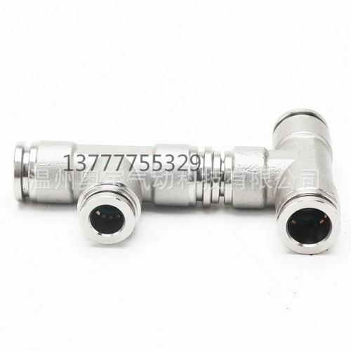 304不锈钢异径变径快插T型快速气动三通不同PEG4-6-4