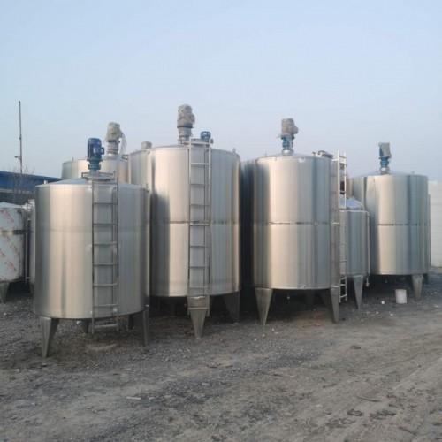 厂家定制不锈钢搅拌罐 电加热多功能搅拌罐 化工液体搅拌釜