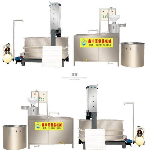 茂名大型豆腐干机价位 半自动豆腐干机器 鑫丰豆制品机械生产线