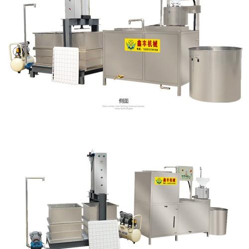 南阳豆腐干机器设备 豆腐干机制作视频 鑫丰豆腐干机正规厂家