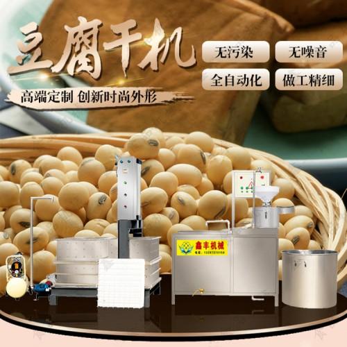 菏泽豆腐干机器价格 烟熏豆腐干机器 全自动豆腐干生产线