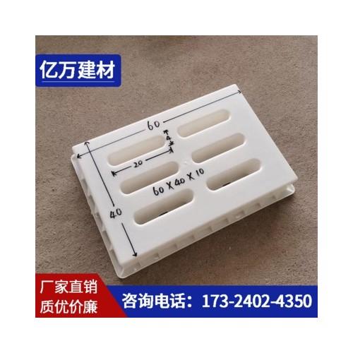 电缆沟盖板 复合树脂电力盖板 强电弱电窨井盖 电力电缆沟盖板
