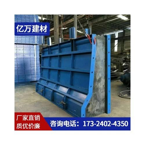 墩柱式钢模板 工程施工墩柱钢模板 承台钢模板结构
